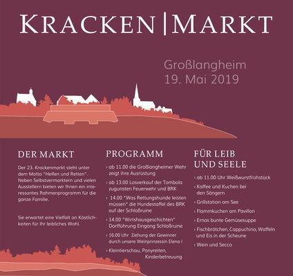 krackenmarkt 2019